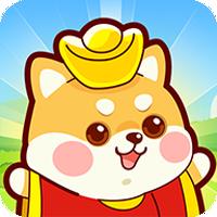 养狗大富翁安卓手机app下载