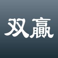 双赢折扣app最新下载