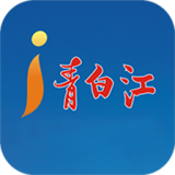 i青白江手机版