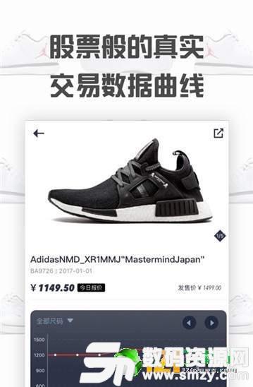 斗牛炒鞋官方版
