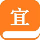 宜搜小说免费版