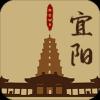 云上宜阳app最新版