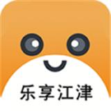 乐享江津安卓app下载
