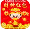 财神红包安卓app