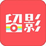 留影音乐相册app最新版
