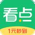 中青看点极速版安卓版(资讯阅读) v1.8.3 手机版