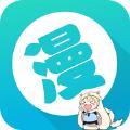妙呜漫画app最新版