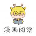 千千結漫畫app最新版