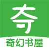 奇幻书屋安卓手机app下载