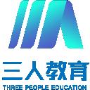 三人教育安卓版(学习教育) v2.0.1 免费版