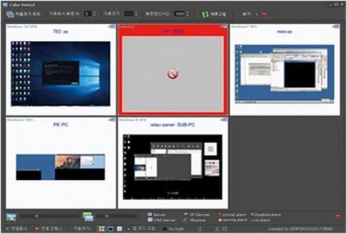 設備遠程控制系統軟件官方版下載