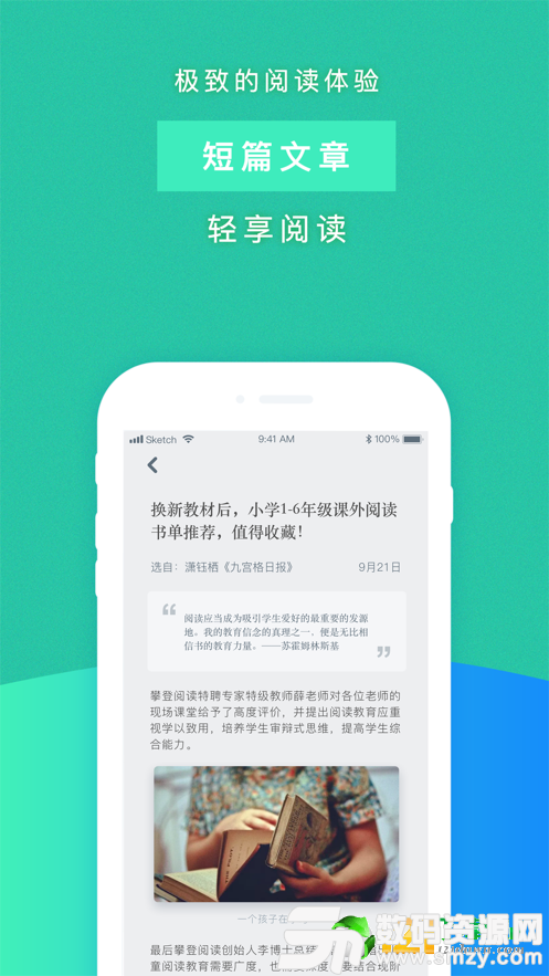 青青书屋小说手机版
