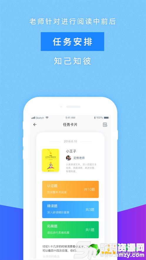 青青书屋小说官方版