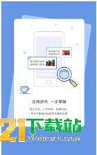 攸县同城手机版(资讯阅读) v6.0.0 免费版
