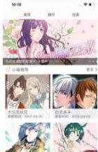 漫说漫画免费版(资讯阅读) v1.1 安卓版