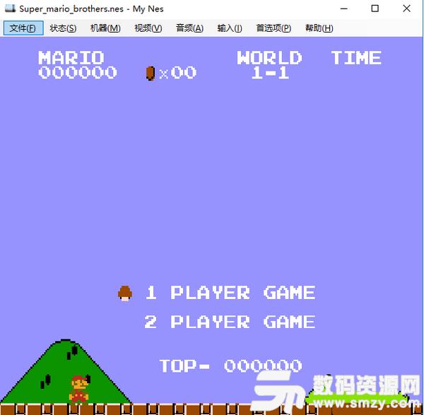 NES模拟器官方版