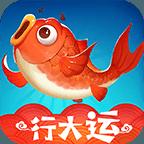 我要钓锦鲤红包版安卓手机app最新下载