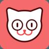 貓貓社app最新版