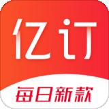 億訂安卓app