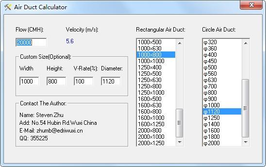 风管风速计算(Air Duct Calculator)最新版下载