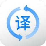拍照翻譯英語手機app