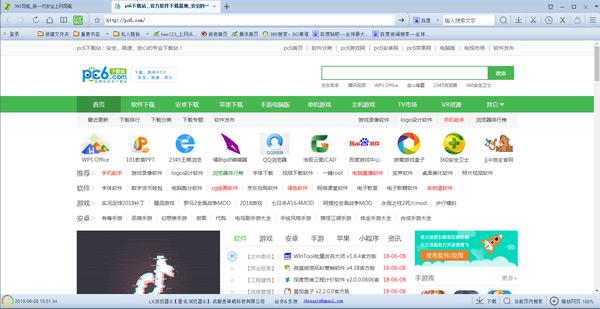 里讯浏览器绿色版下载