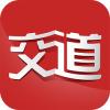 交道教育app最新版下載