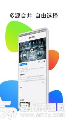 冰雪視頻2手機版