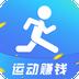 運動賺錢安卓手機app下載