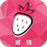 黑莓日记app最新版