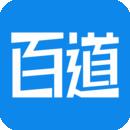 百道学习app最新版下载