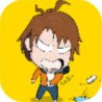 皮皮漫画破解免费版(漫画) V1.0.0 最新版