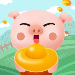 趣養豬app最新版
