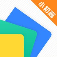 小初高全科学习app最新版