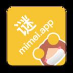 迷妹漫畫最新版(閱讀工具) v1.1.9 手機版