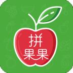 拼果果生鲜安卓版
