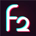 富二代短視頻破解免費版(視頻社交) V1.7.7 安卓版