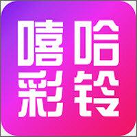 嘻哈彩铃安卓手机app