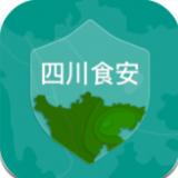 学习部落四川食安app最新版