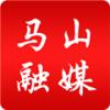马山融媒手机app