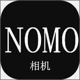 nomo拍照免费版