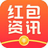 紅包資訊安卓手機app