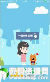 宠物乐园免费版(生活服务) v1.0.40 安卓版