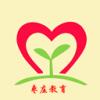 棗莊教育安卓手機app下載