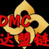 DMC達盟鏈安卓app最新下載