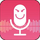 变声器免费版(趣味娱乐) v8.8 免费版
