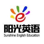陽光英語安卓手機app