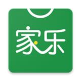 家乐网上商城app最新版