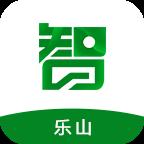 智乐山app最新版