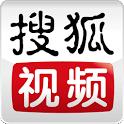 搜狐视频高清HD版手机app